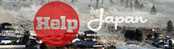 Трейсеры мира - в помощь Японии