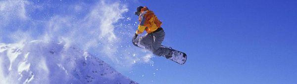 Зимние экстремальные виды спорта