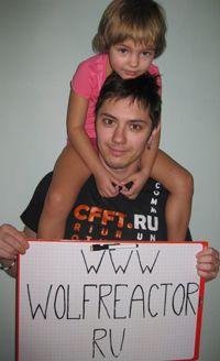 Интервью - Илья Карягин, тренер по кроссфиту и автор сайта cfft.ru