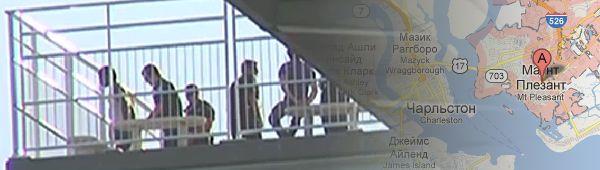 Полиция арестовала двух трейсеров на мосту в Южной Каролине