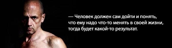 Интервью с Дмитрием Покревским специально для wolfreactor.ru