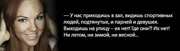 Зоя Королева специально для проекта wolfreactor.ru