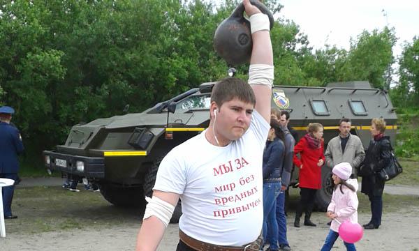 День Молодежи: Артемий Богатырев устанавливает очередной рекорд